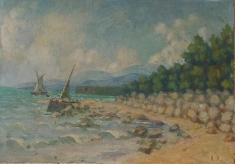 ALBERT RUBIN Signed Painting Bulgarian French