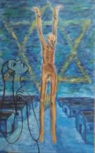 ERZELINE MAX Signed Painting 1970 Holocaust Art French