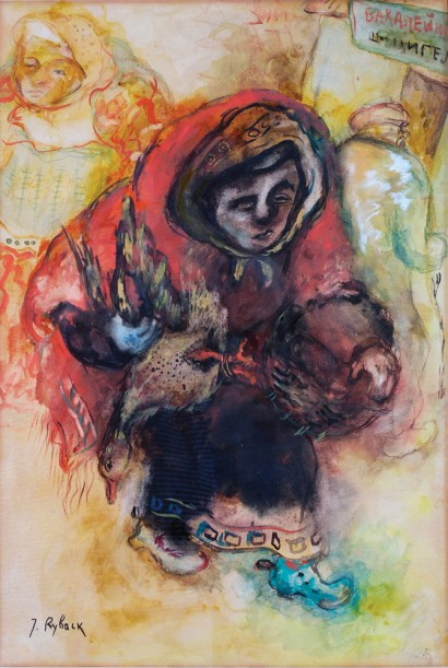 ISSACHAR RYBACK Watercolour Gouache 1926 Russian Jewish Judaica