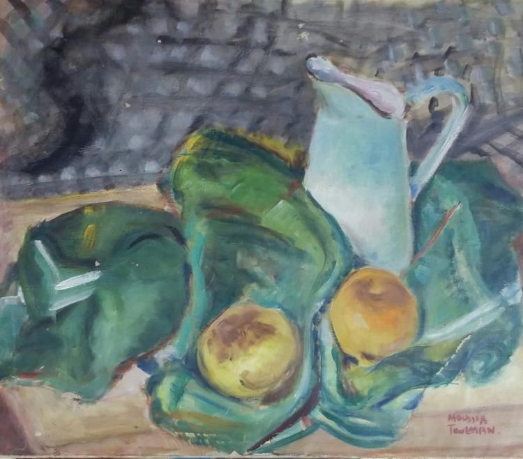 Moussia Toulman Signed Painting Ukrianian French Israeli
