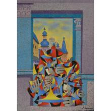 Anatole Krasnyansky, ''Gold and Teal with Red Arches'', ''Yellow with Blue'