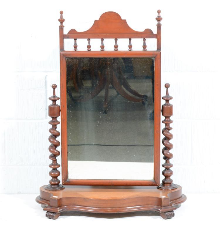 Victorian toilet mirror, mahogany, rectangular plate below a gallery on bar