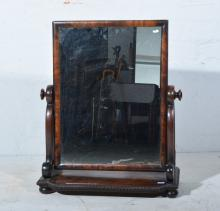 A Victorian mahogany framed swing toilet mirror, 55cm x 42cm held in side s