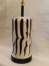 PAIR Monumental Mid Century Modern Tony Duquette Style Zebra Stripe Table Lamps