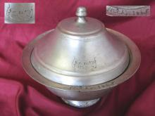 1863 antique Jewish Judaica Hebrew engraved rite copper vessel bowl & lid Rare