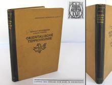 1923 antique German hardcover photo album book Medieval Islamic carpets Very Rare