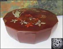 1950s North Korea DPRK marked jewelry box with mother of pearl ginseng decoration Rare