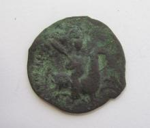 Antique Turkish Ottoman Islamic bronze coin Rare
