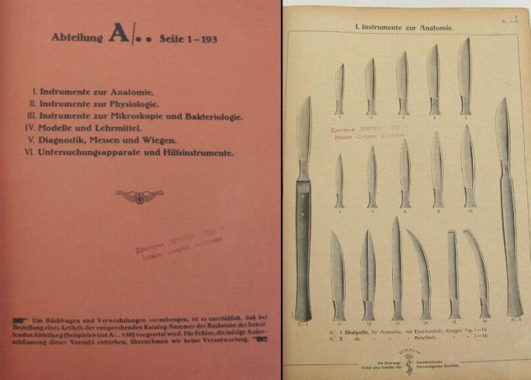 aesculap surgical instruments general catalog pdf