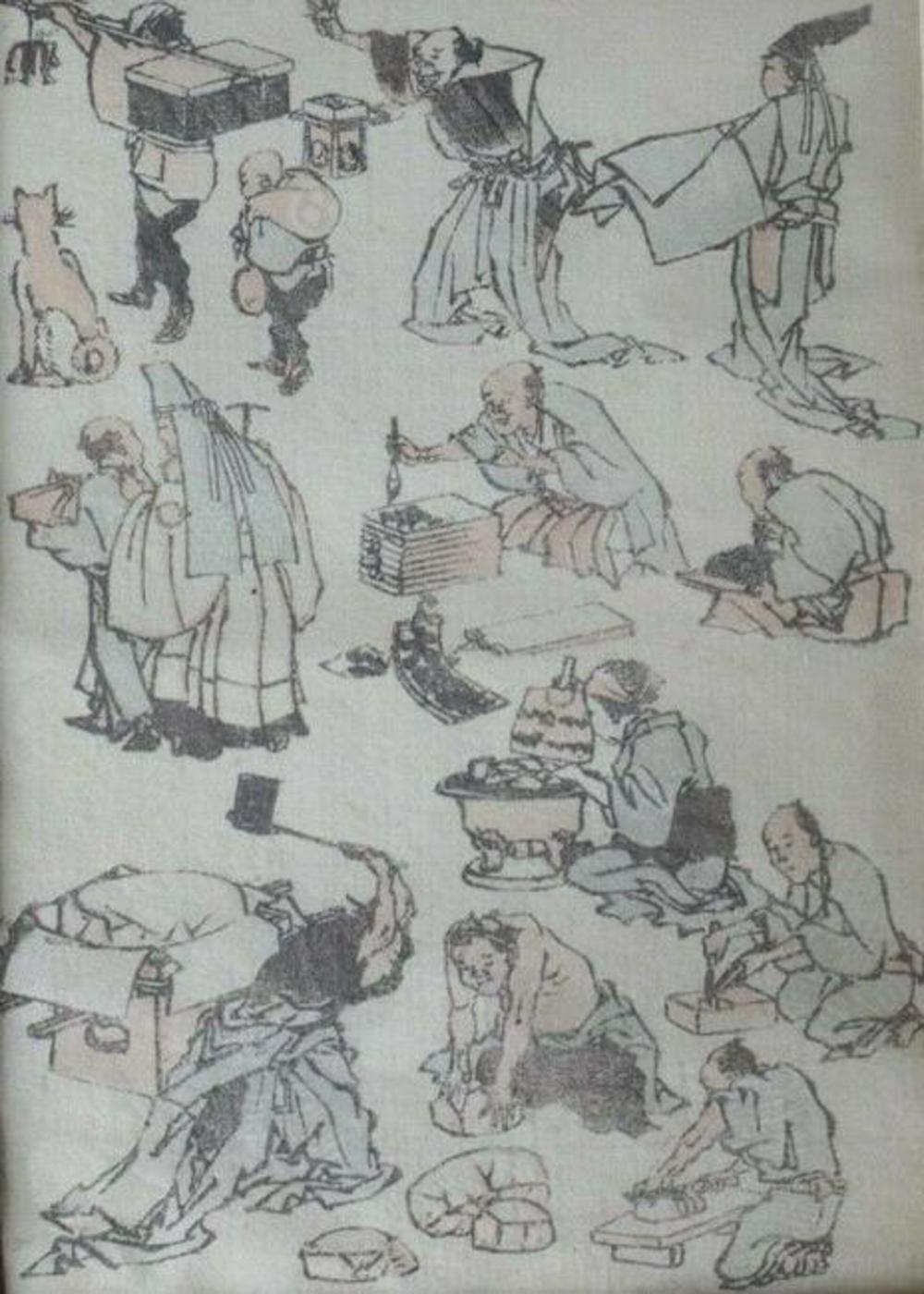 "Katsushika Hokusai (Japanese 1760-1849), Woodblock print ""Workers"" c1835"