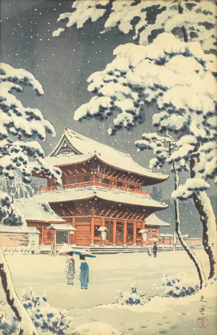 Tsuchiya, Koitsu Woodblock Print Zojoji Temple in Snow
