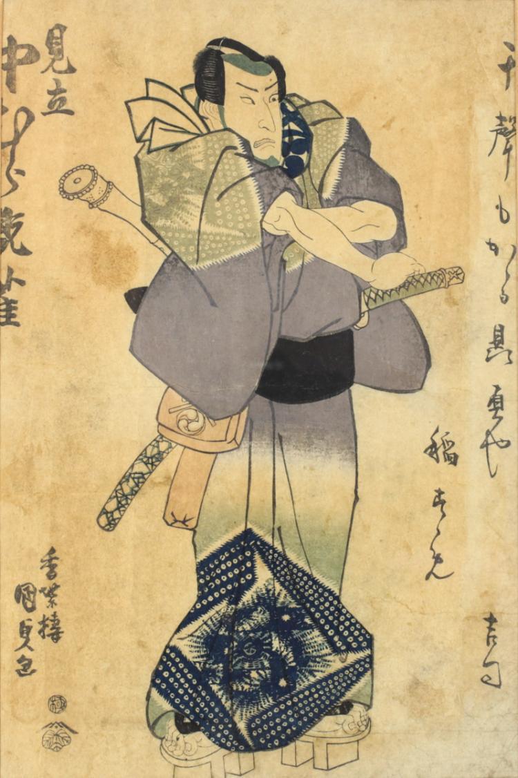 Kunisada, Utagawa Block Print Mitate Kanjaku Nakamura