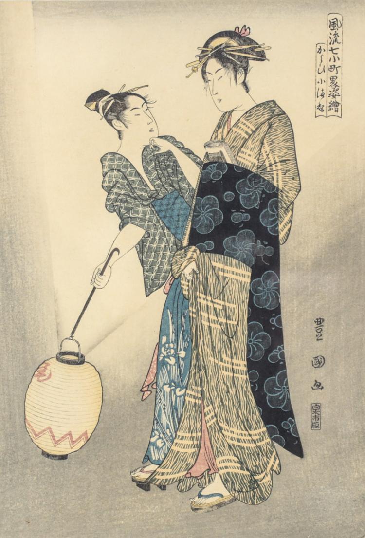 Tonyonkuni, Utagawa Woodblock Print Ksyoi Homoachi