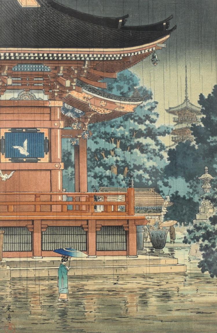 Tsuchiya, Koitsu  Woodblock Rain  Asakusa Kannon Temple