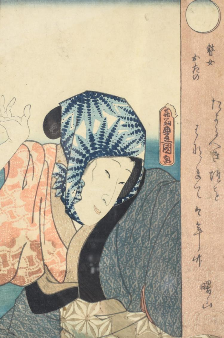 Kunisada, Utagawa Woodblock Print Scene From Kabuki