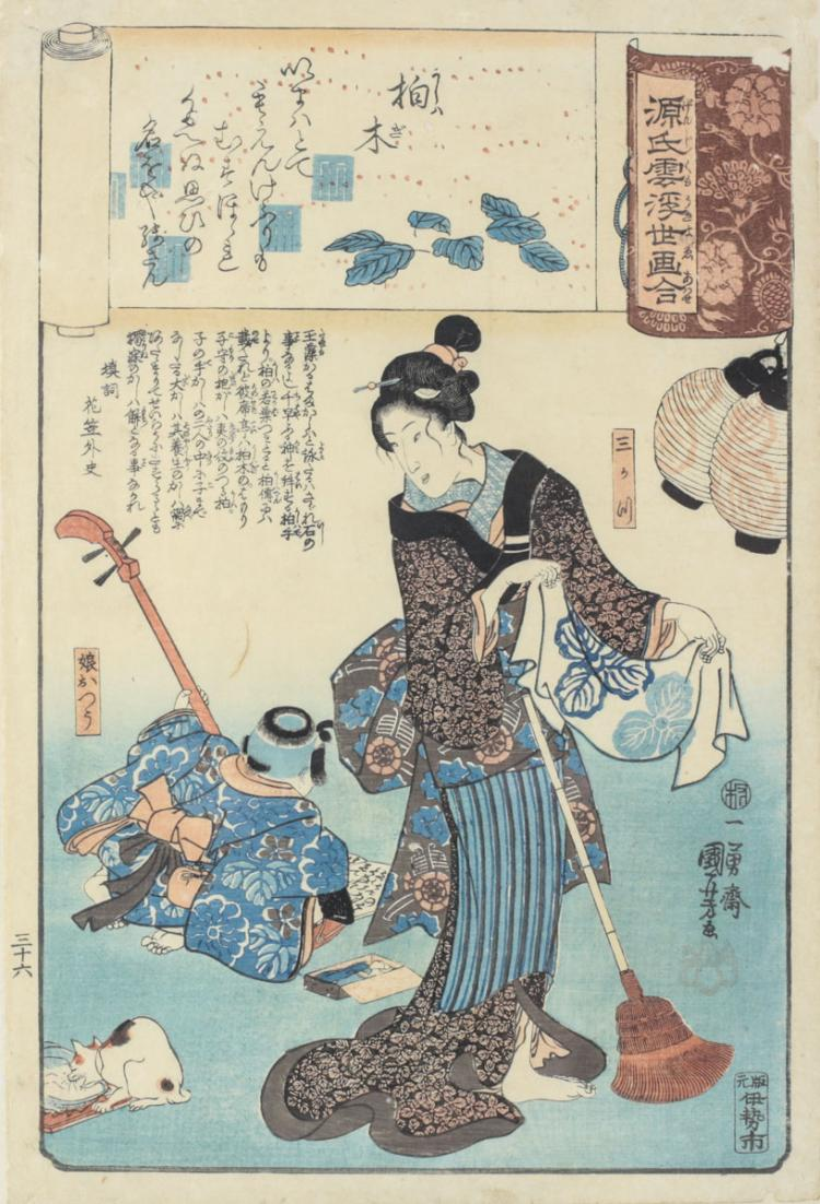 Kuniyoshi, Utagaw Colored Woodblock Print