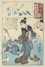 Kuniyoshi, Utagaw Colored Woodblock Print