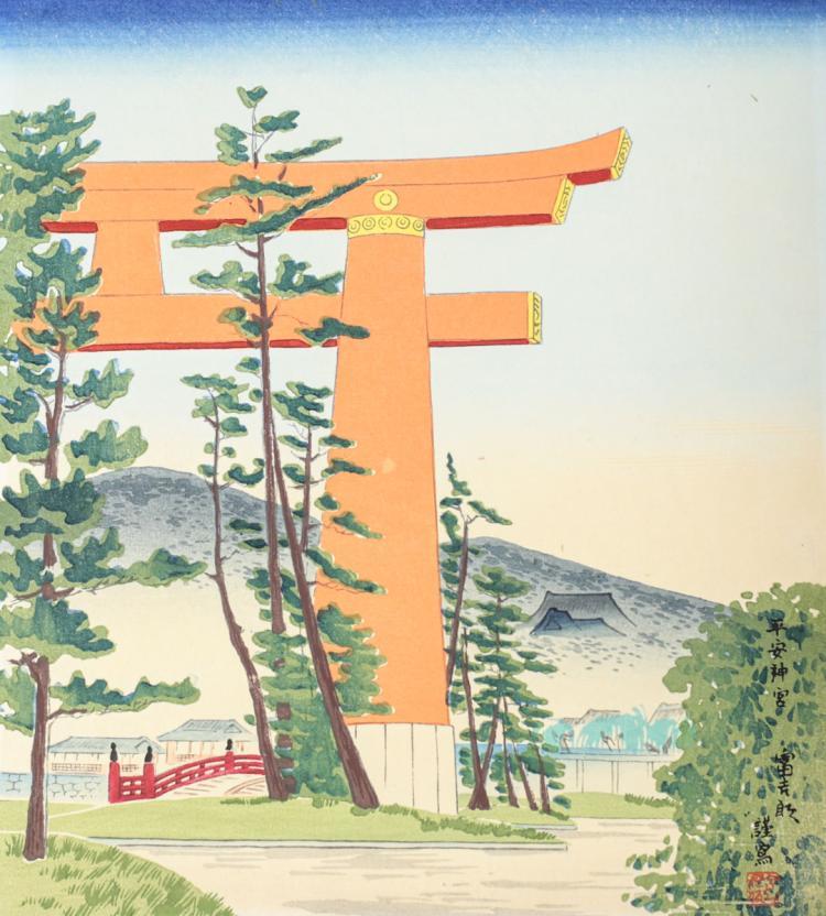 Tomikichiro, Tokuriki Block Print Jeian Jinju Shrine