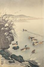 Koson, Ohara Block Print Mallards in Coastal Setting