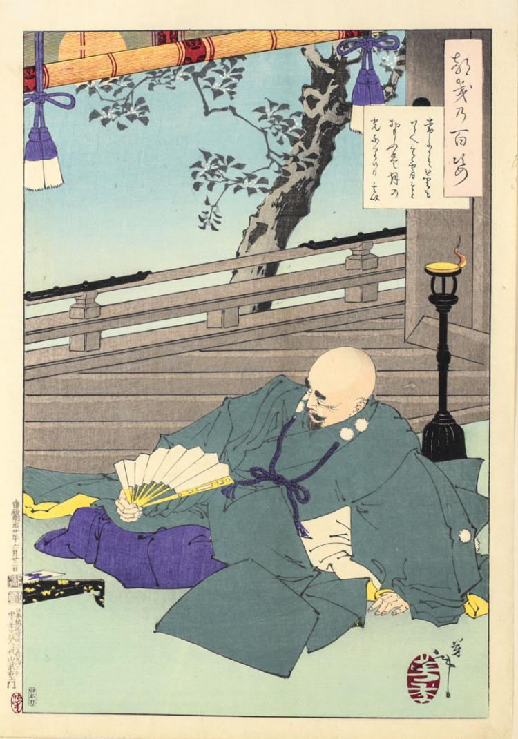 Yoshitoshi, Tsukioka Block Print A Poem by Takeda Shigen