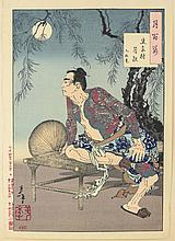 Yoshitoshi, Tsukioka Block Print 100 Aspects of the Moon