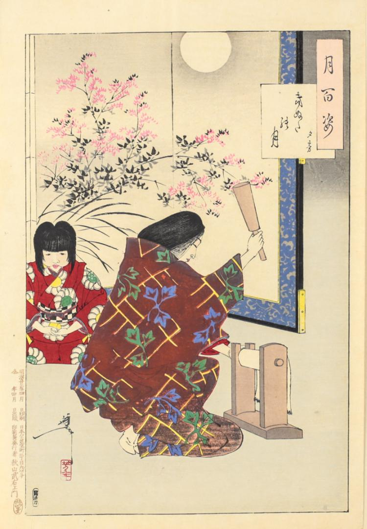 Yoshitoshi, Tsukioka Block Print Beauty Beating Cloth