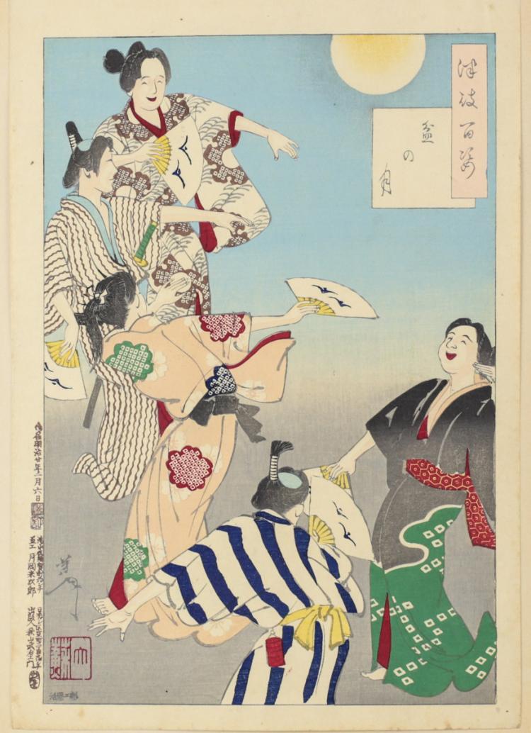 Yoshitoshi, Tsukioka Block Print Obon Festival Moon