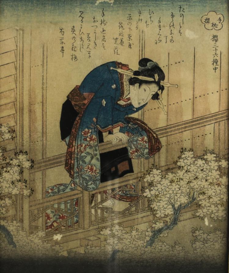 Shigenobu, Yanagawa Woodblock Print Surimo