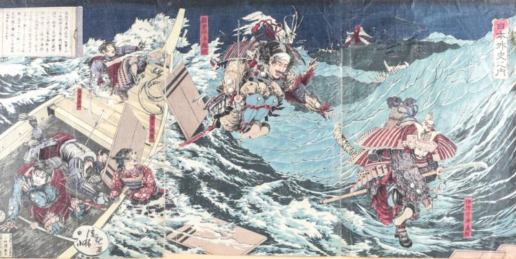 Kobayashi, Kiyochika Block Print Noriyuki Inner Genpei