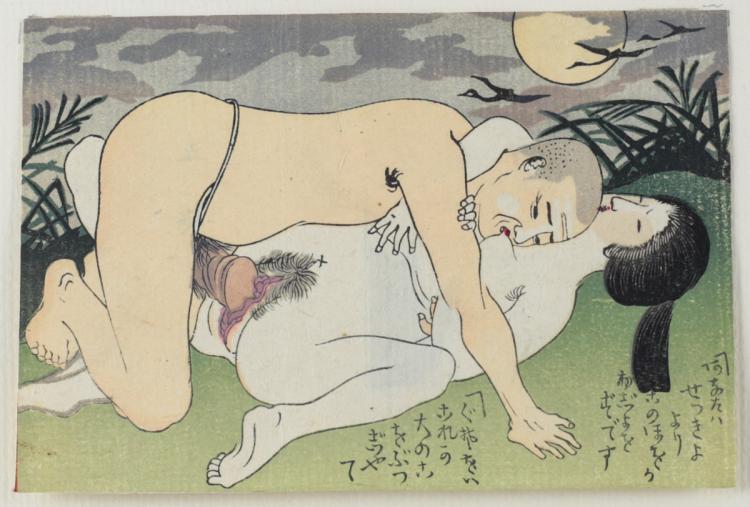 Tomioka, Eisen Woodblock Print Meiji Era