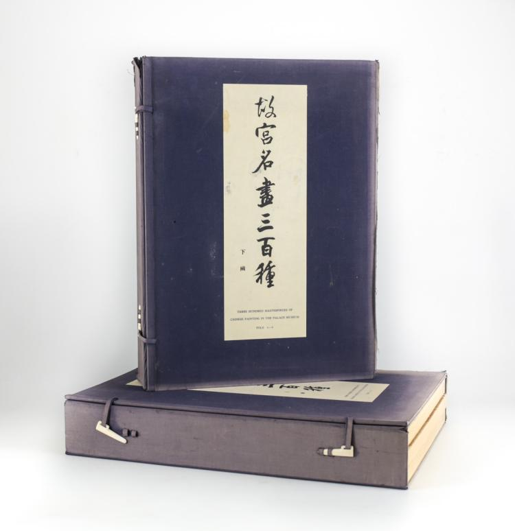 Three Hundred Masterpieces of Chinese Painting 6 Vols