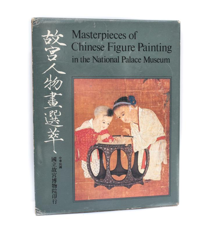 Masterpieces of Chinese Figure Paintings 1st Ed Slipcase