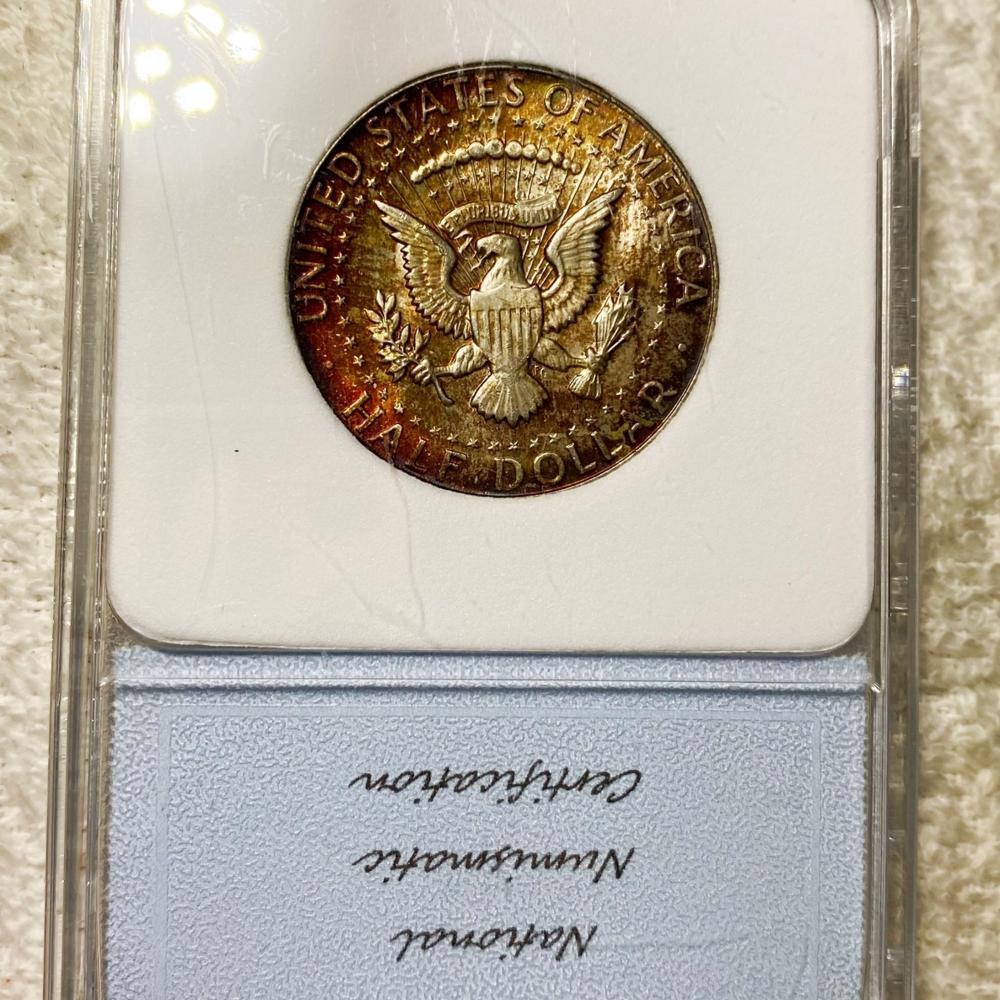 1967 Kennedy Half Dollar NNC - MS67