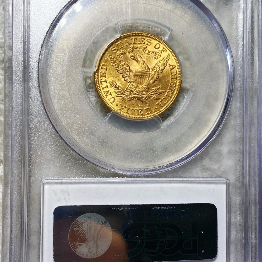 1900 $5 Gold Half Eagle PCGS - MS62