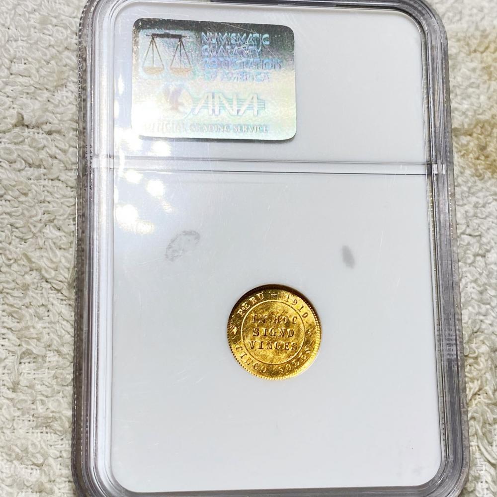 1910 Peru Gold Sol NGC - MS64