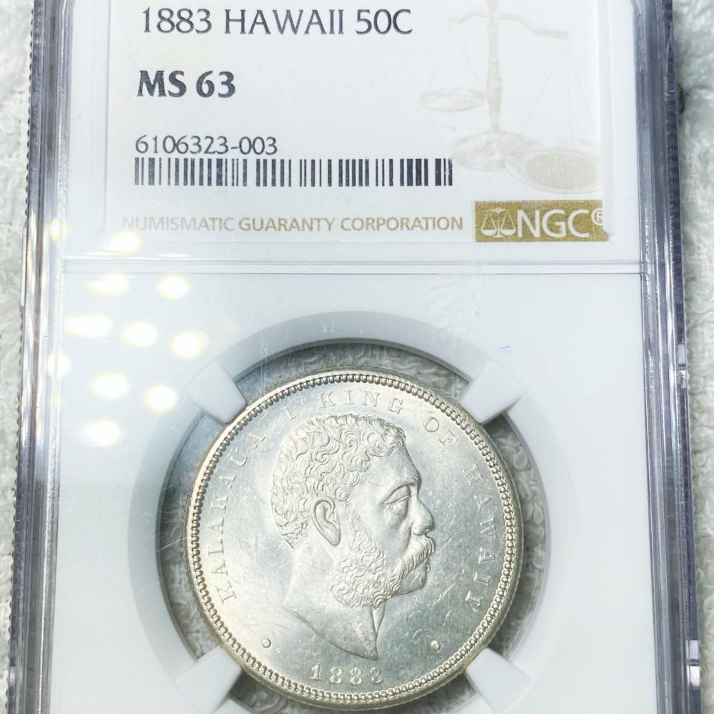 1883 Kingdom Of Hawaii Half Dollar NGC - MS63