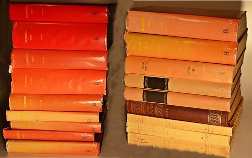 Mihai Eminescu - Opere, 17 volume / Mihai Eminescu - Opere, 17 volumes