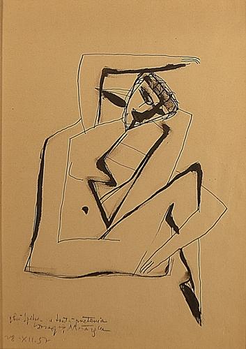 Dragoș Morărescu (1923 - 2005) Balerina/ The Ballerina