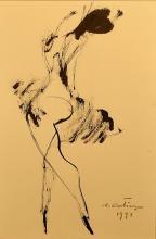 Augustin Costinescu (1934- ) Balerina / The Dancer