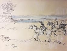 Augustin Costinescu (1934- ) Călăreți la malul mării/ Horsemen at the seaside