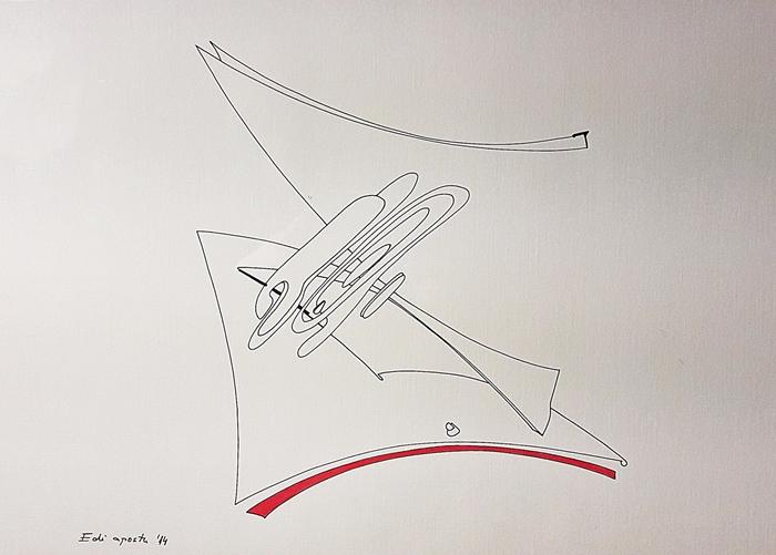 Edi Apostu (n. 1974) Subwoofer cosmic
