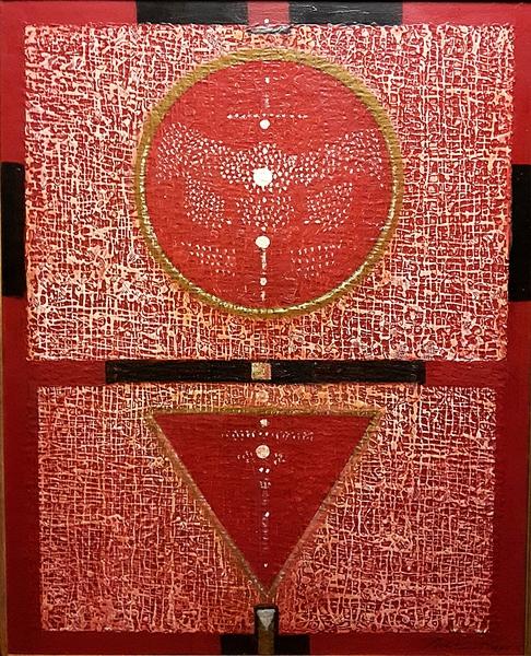 Achițenie Petre (1929-2006) Amurg / Sunset