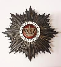 Placheta ordinul Coroana României / Romanian Crown Order