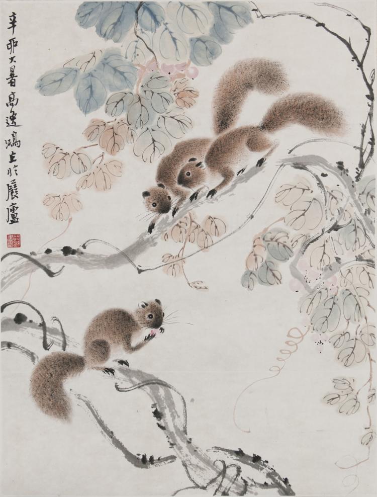 Gao Yihong (1908-1982) Chinese Painting - Squirrel