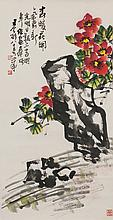 Wang Geyi (1897-1988) Chinese Painting - Flower
