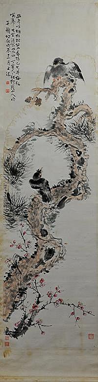 Ding Baoshu (1866-1936) Birds pine and prunus