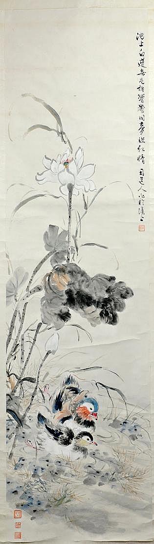 Ding Baoshu (1866-1936)  Mandarin duck in lotus pond