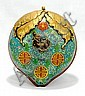 Republic. a rare Cloisonne peach shaped cover box