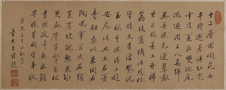 Attribute to CHOU YING (1498-1552)