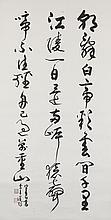 CHEN PEIQIU (B.1922) Calligraphy